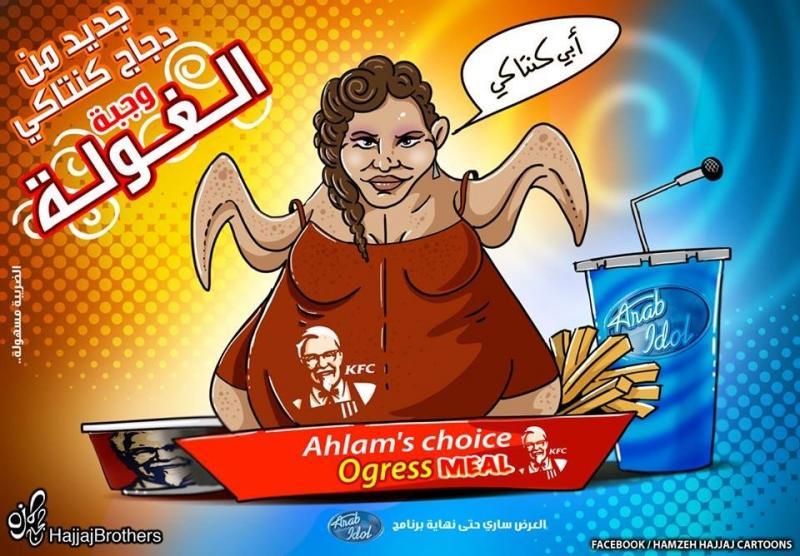 عرض KFC الجديد #ارب_ايدول #اراب_ايدول #ArabIdol