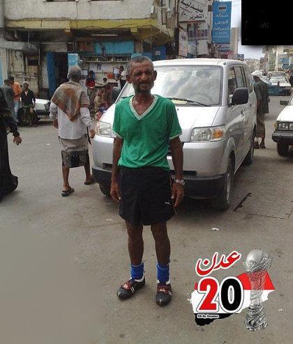 قمة الاستعداد الرياضي #اليمن