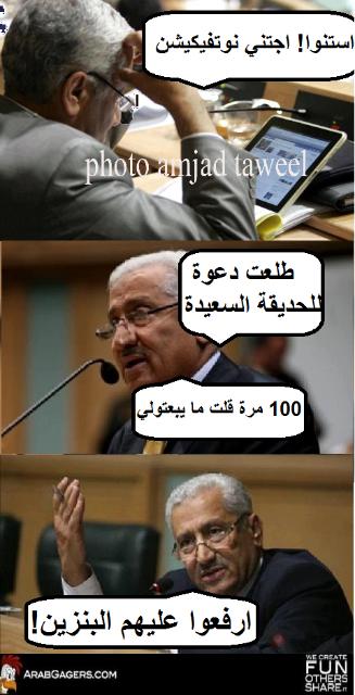 النسور والبنزين #الأردن #نهفات