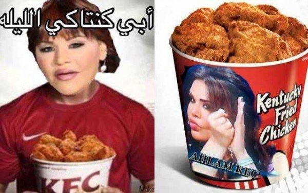 Ahlam KFC #ارب_ايدول #اراب_ايدول #ArabIdol