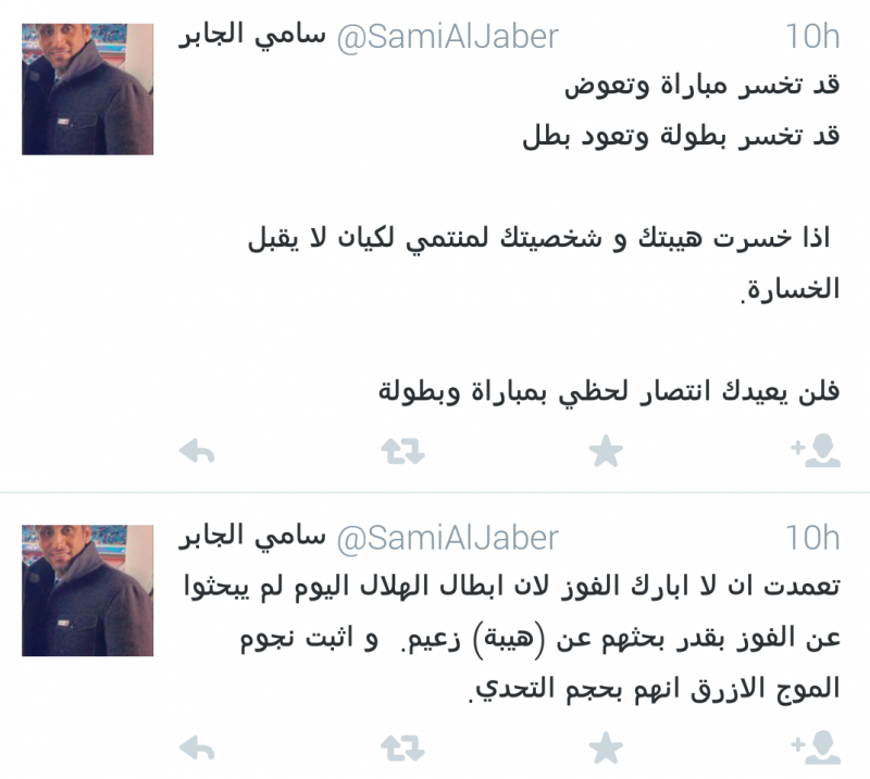 لماذا تعمد سامي الجابر ألا يبارك لنادي الهلال فوزه