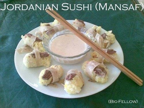 السوشي الأردني #الأردن #منسف