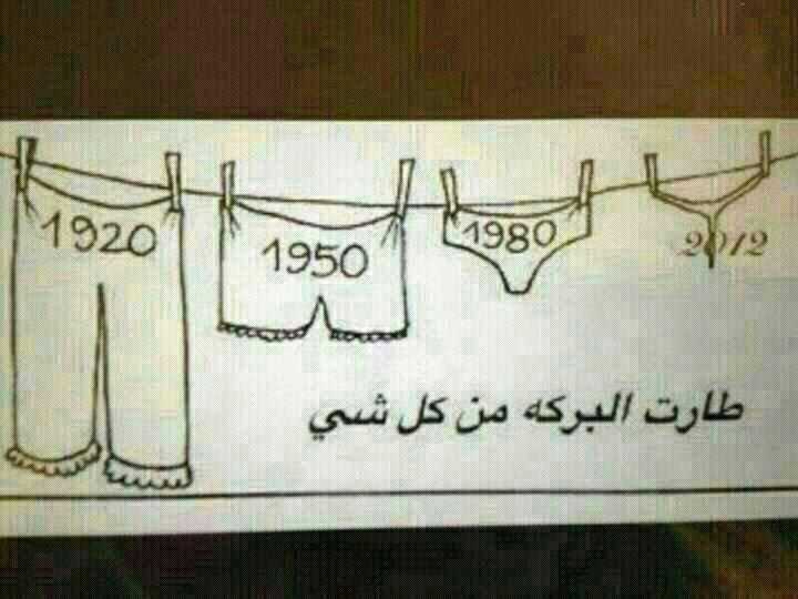 البركة راحت #نهفات