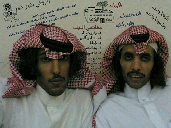 صورة ملك جمال السعودية ووصيفه #اجل_هو_سعودي