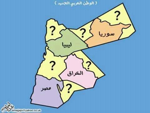 #كاريكاتير الوطن العربي الجديد #الأردن