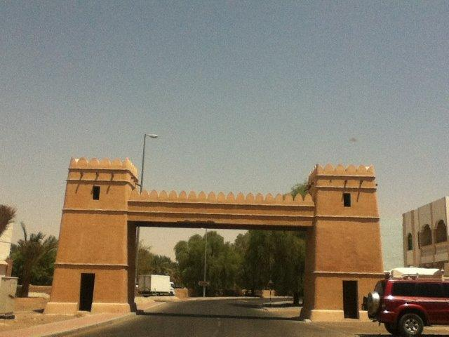 مدخل قرية التراث في العين #أبوظبي