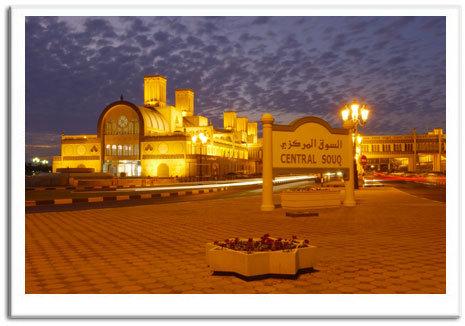 السوق المركزي في #الشارقة #الإمارات