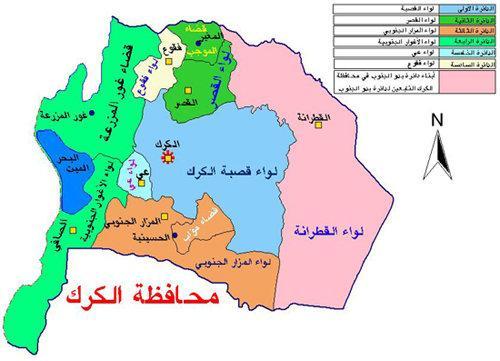خارطة مدينة #الكرك #الأردن