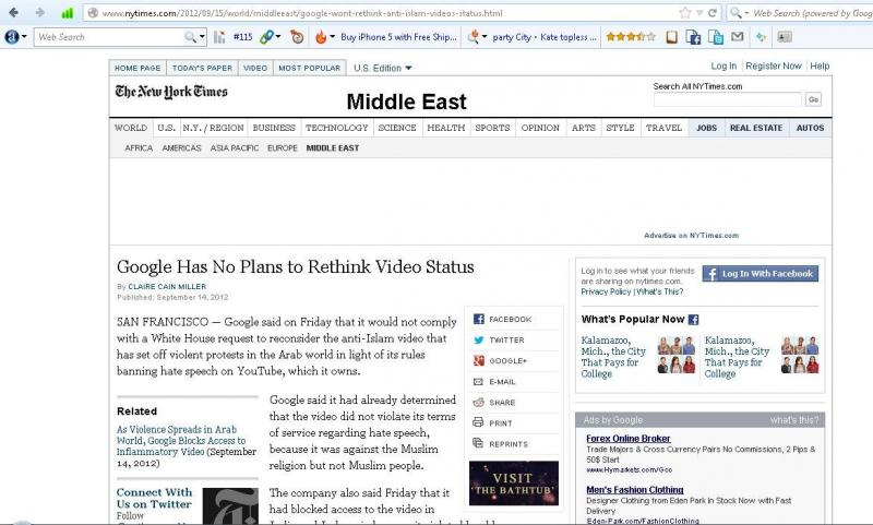 #جوجل ترفض إزالة الفيلم المسيء للرسول صلى الله عليه وسلم