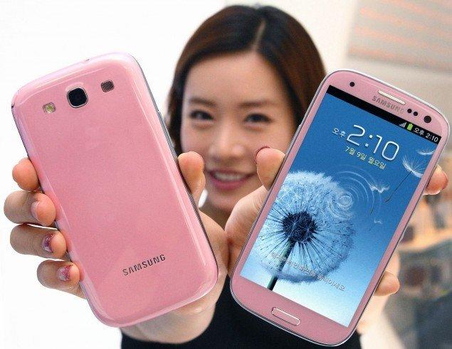 Pink #Samsung Galaxy S III