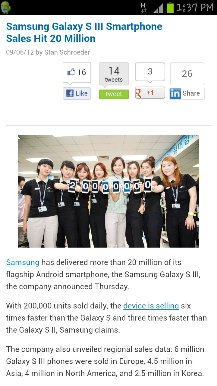 Samsung Galaxy S III Smartphone Sales Hit 20 Million