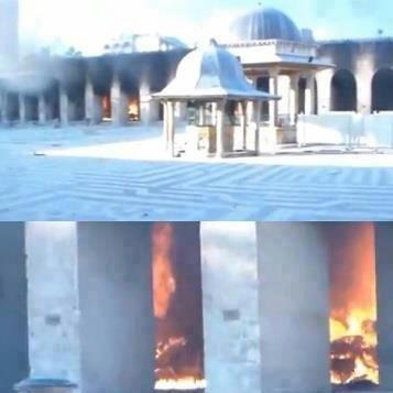 احتراق المسجد الأموي في #حلب #سوريا