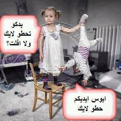 بدكم ﺕحطوا لايك