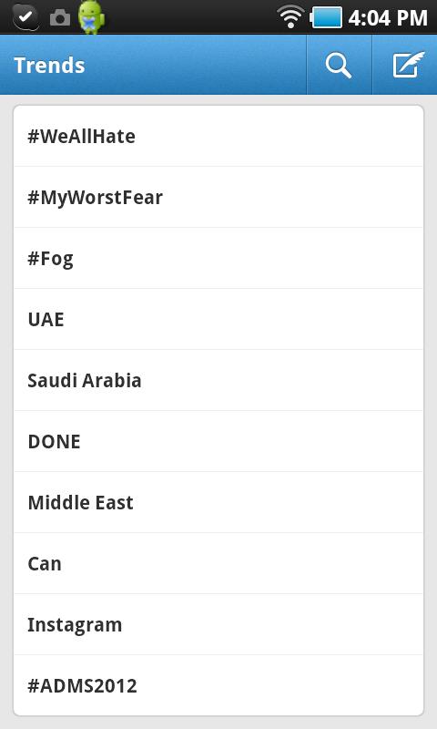 Trending in #UAE