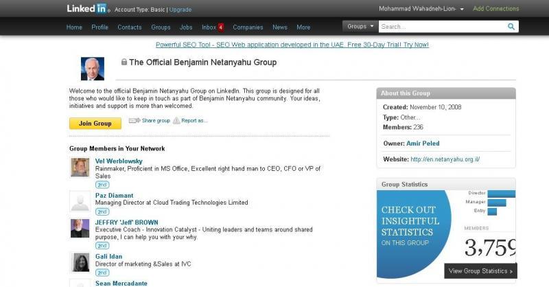 صفحة نيتينياهو #linkedin