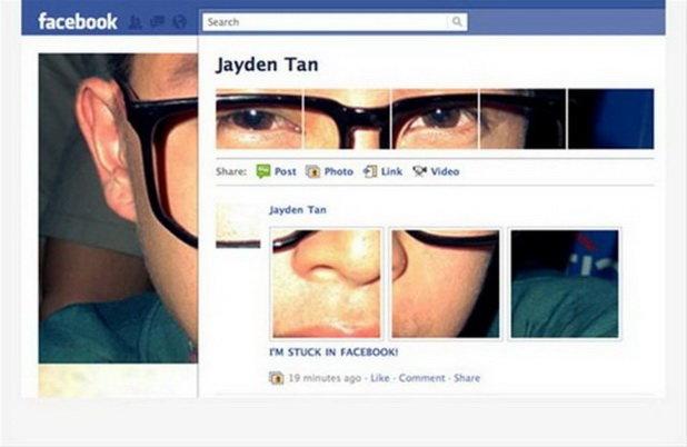تصاميم مبدعة لصفحة الفيسبوك