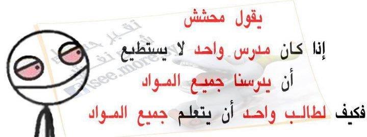 كلام منطقي #نهفات