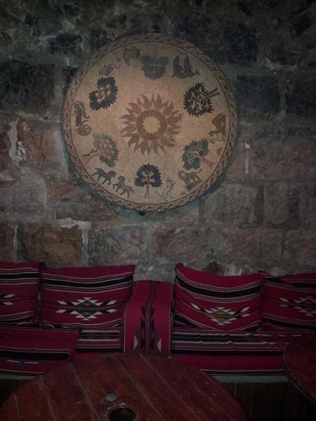 جدارية فسيفساء في أحد بيوت #مادبا #الأردن
