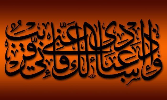 آيات قرآنية بخط الثلث