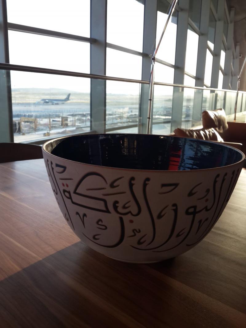 كراون لاونج - مطار الملكة علياء الدولي - عمان