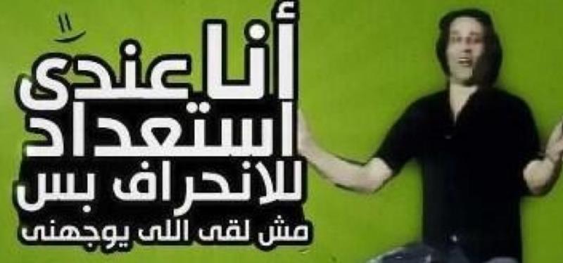قفشات أفلام - سعيد صالح #قفشات_أفلام