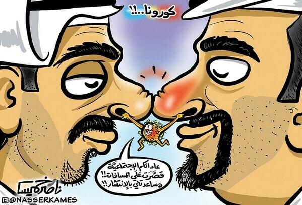 كاريكاتير فيروس كورونا