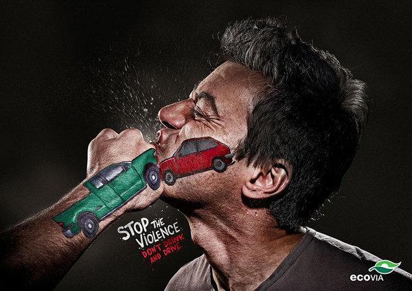اعلانات مطبوعة مبدعة - خطر حوادث السيارات #اعلان