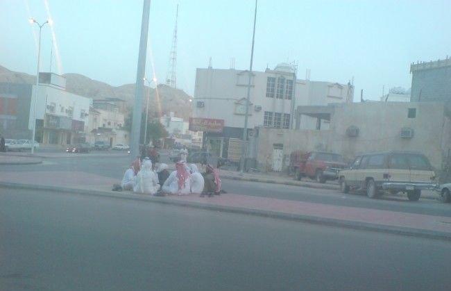 رحلة صيفية سعودية