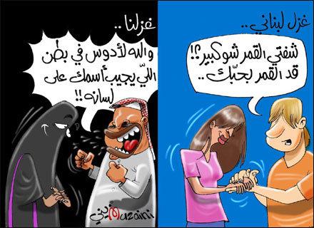 الغزل اللبناني والسعودي