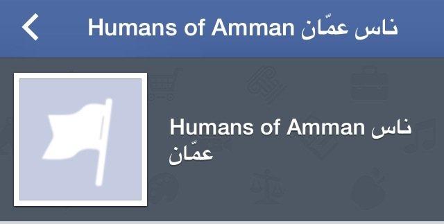 شو بالنسبة ل Aliens of Amman