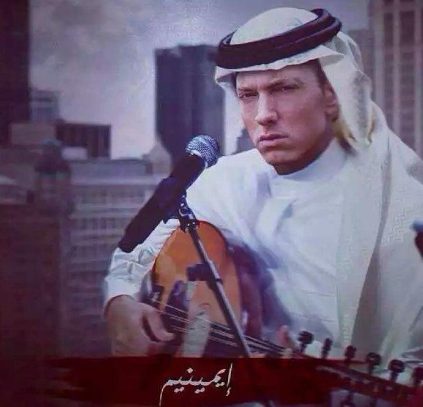 إيمينيم باللبس الخليجي