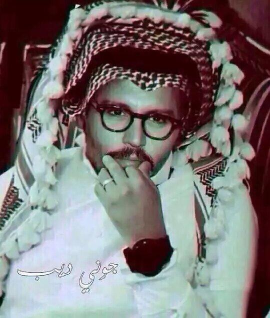جوني ديب باللبس الخليجي