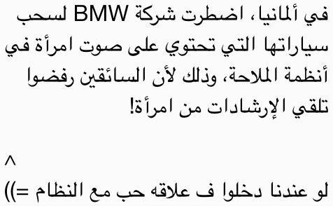العرب بيحبوا اي اشي