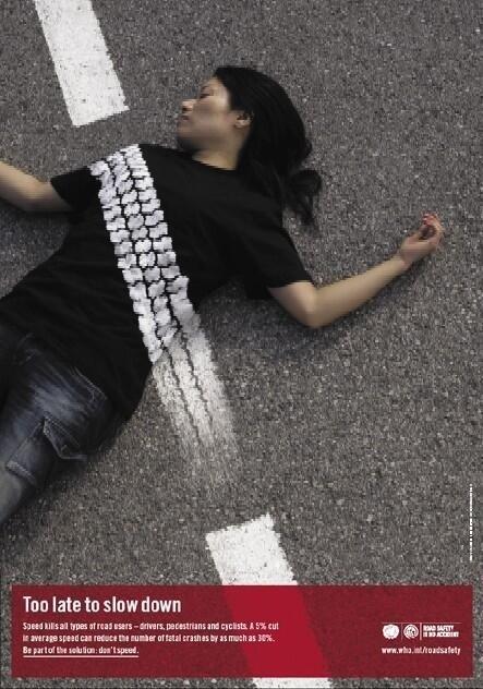 اعلانات للقيادة الآمنة ونتائج حوادث السير