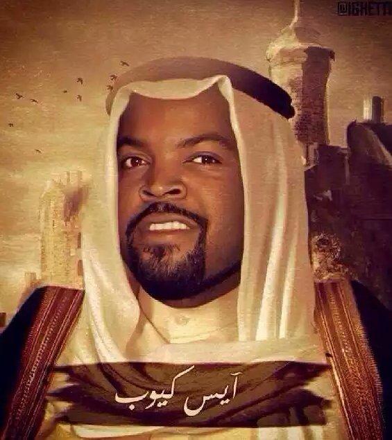 آيس كيوب باللبس الخليجي
