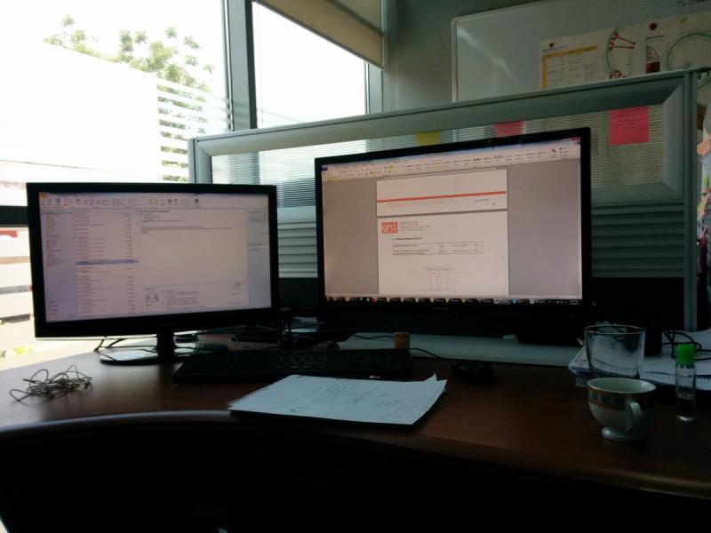 مكتبي