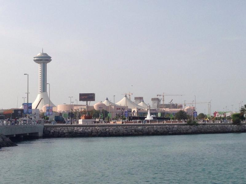 المارينا مول مع الكاسر في أبوظبي