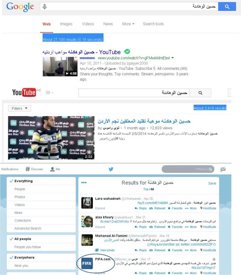 أتركوا الأرقام تتكلم حسين الوهادنة في #نجم الأردن رقم 14