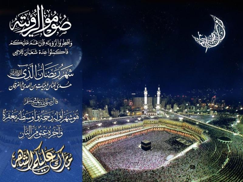 خلفيات #رمضان لسطح المكتب , خلفيات رمضان كريم للديسك توب ونفحة ايمانية رمضانية