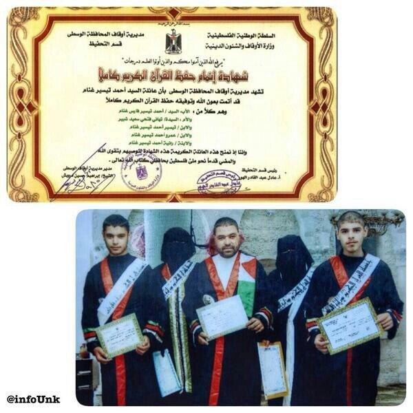 صورة منحت هذه العائلة الفلسطينية شهادة حفظ القرآن الكريم كاملاً