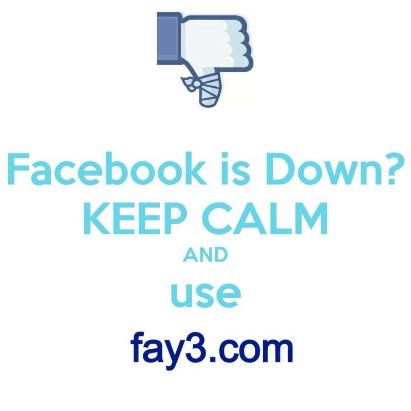 الفيسبوك واقع