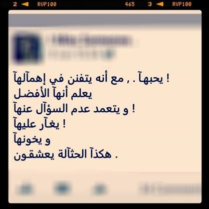 true they are ;')