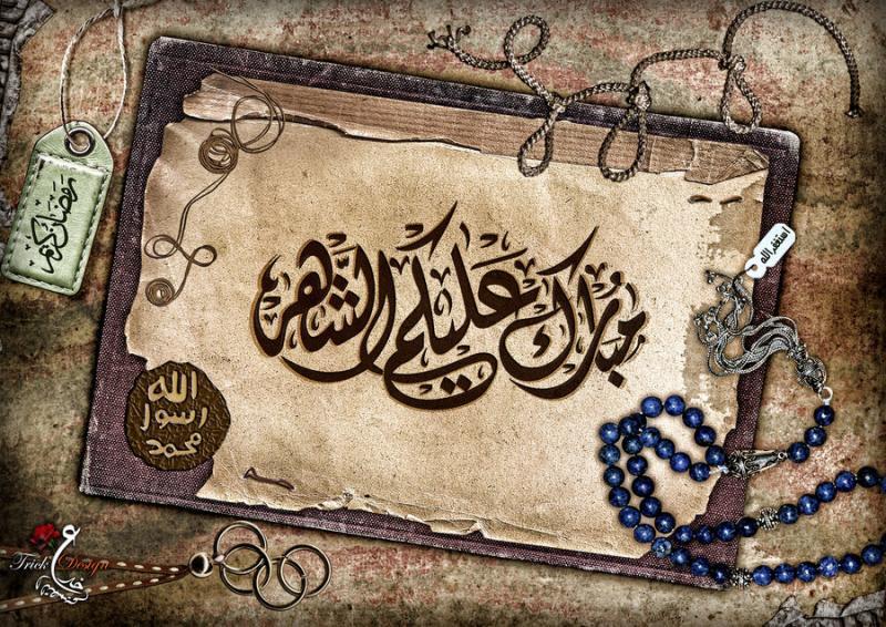 خلفيات رمضان لسطح المكتب , خلفيات رمضان كريم للديسك توب ونفحة ايمانية رمضانية