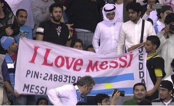 السعوديين ما الهم حل حتى ميسي بدهم يرقموه #اجل_هو_سعودي