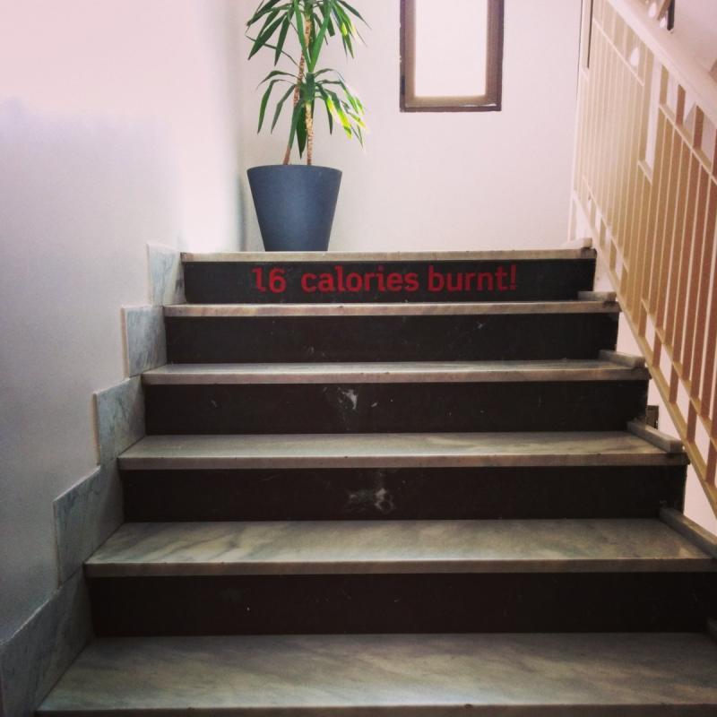 فكرة ذكية من ارامكس لاستخدام الدرج