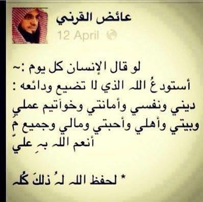 والنعم بالله