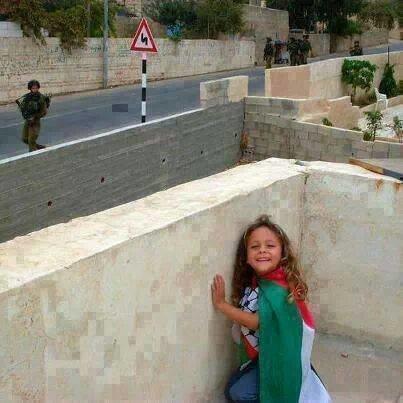 استغماية أطفال فلسطين !!