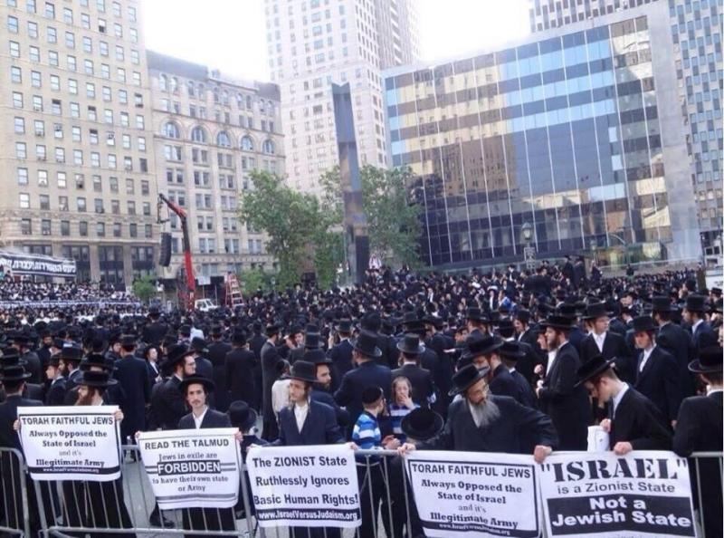 اعتصامات لليهود في نيويورك ضد ممارسات اسرائيل #غزة_تحت_القصف