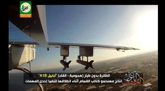 الطائرة بدون طيار انتاج كتائب القسام A1B #غزة_تحت_القصف