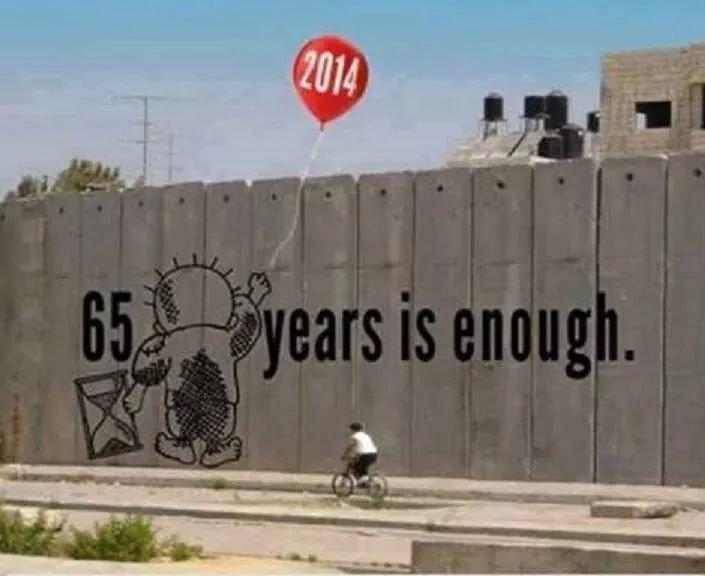 Enough is enough #غزة_تحت_القصف